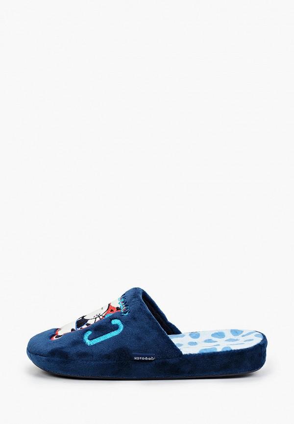 тапочки котофей для мальчика, синие