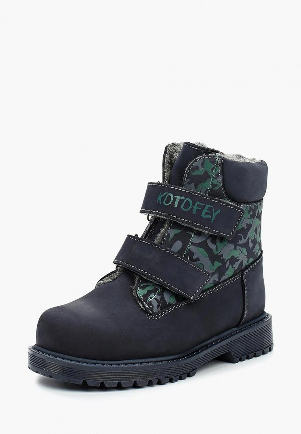 Ботинки Котофей Котофей KO012ABXYA13 цена