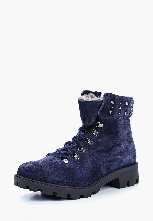 ботинки котофей для девочки, синие