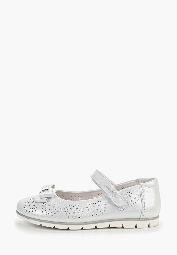 туфли котофей для девочки, серебряные