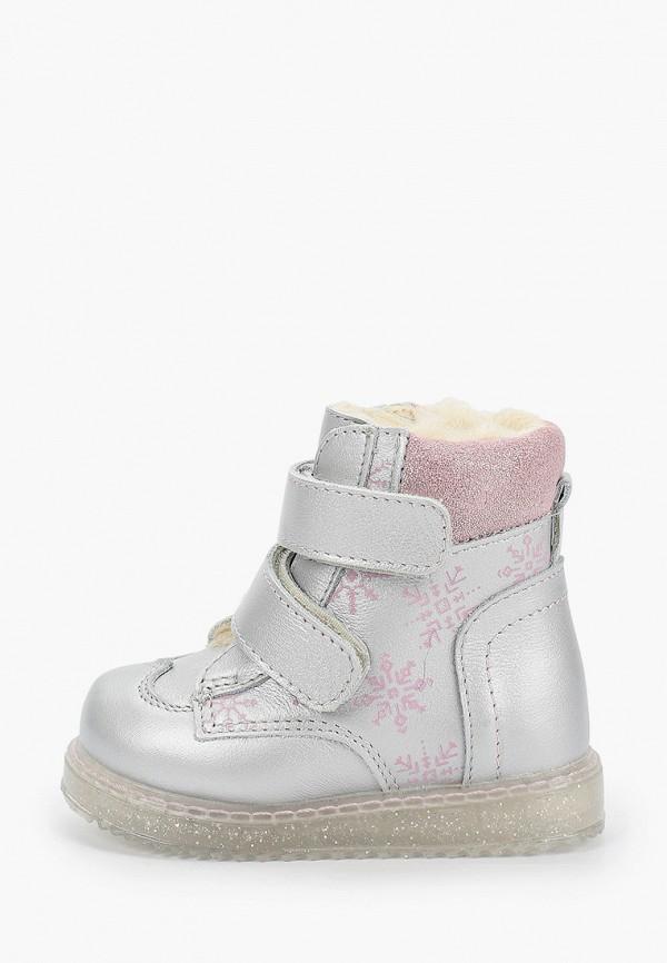ботинки котофей для девочки, серебряные