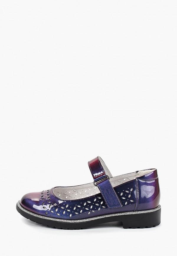 туфли котофей для девочки, фиолетовые