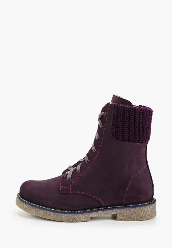ботинки котофей для девочки, фиолетовые