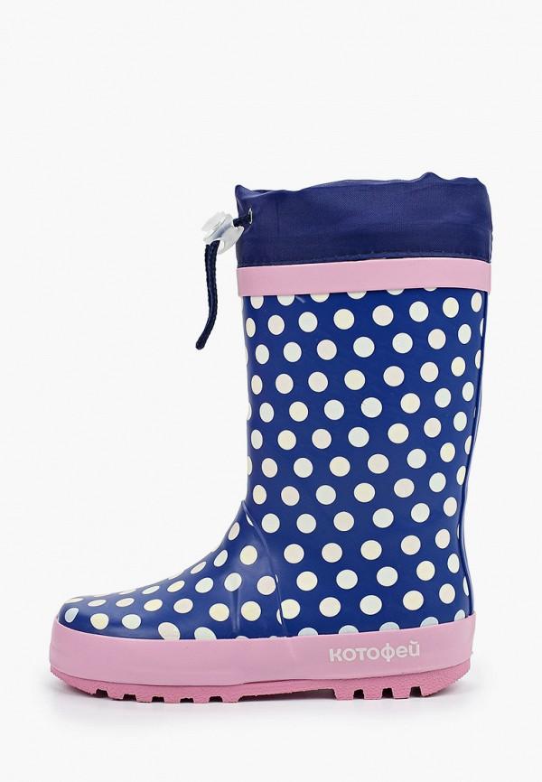 резиновые сапоги котофей для девочки, синие