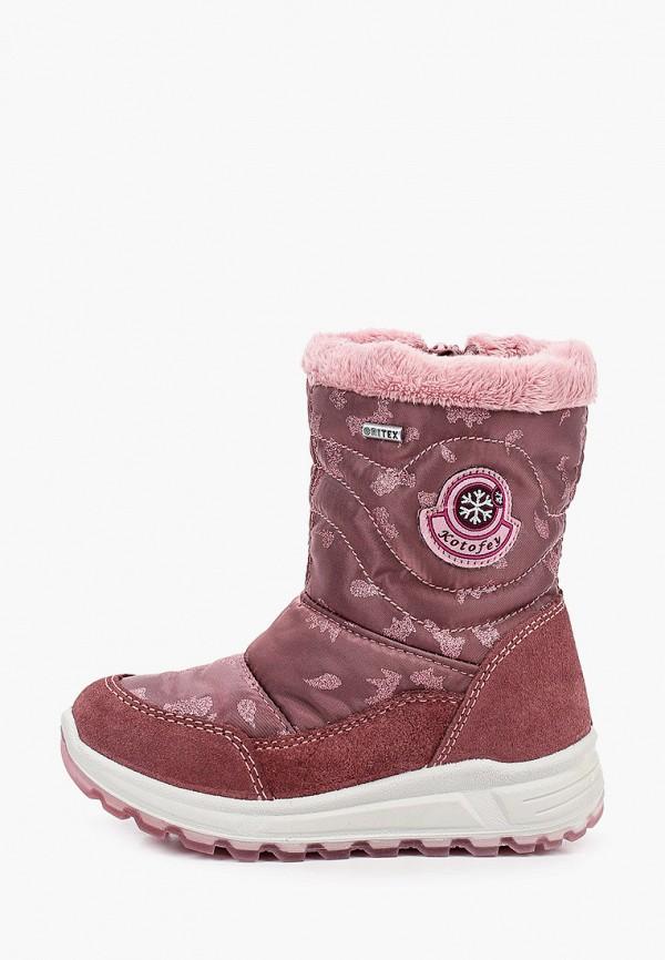 дутики котофей для девочки, розовые