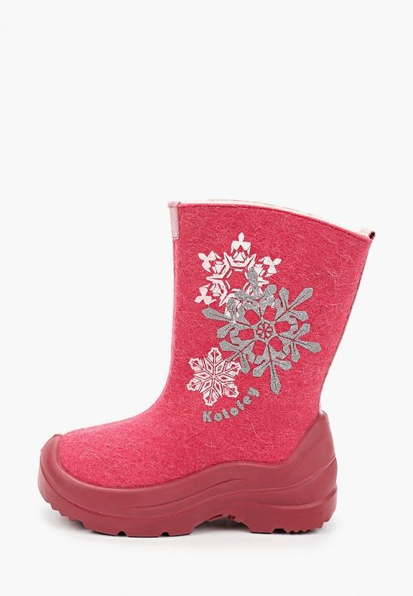 валенки котофей для девочки, розовые