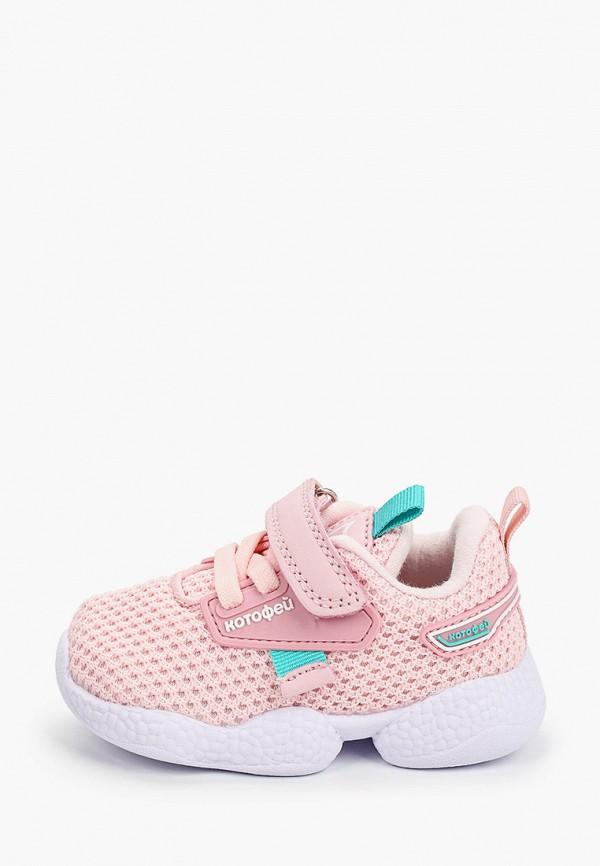 кроссовки котофей для девочки, розовые