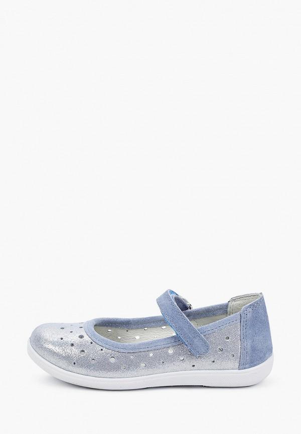 туфли котофей для девочки, голубые