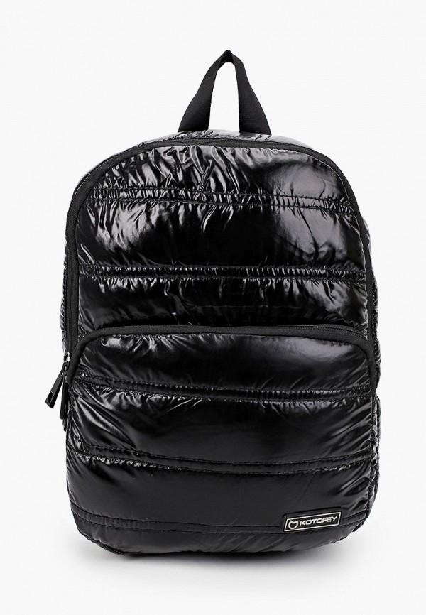 рюкзак котофей для девочки, черный