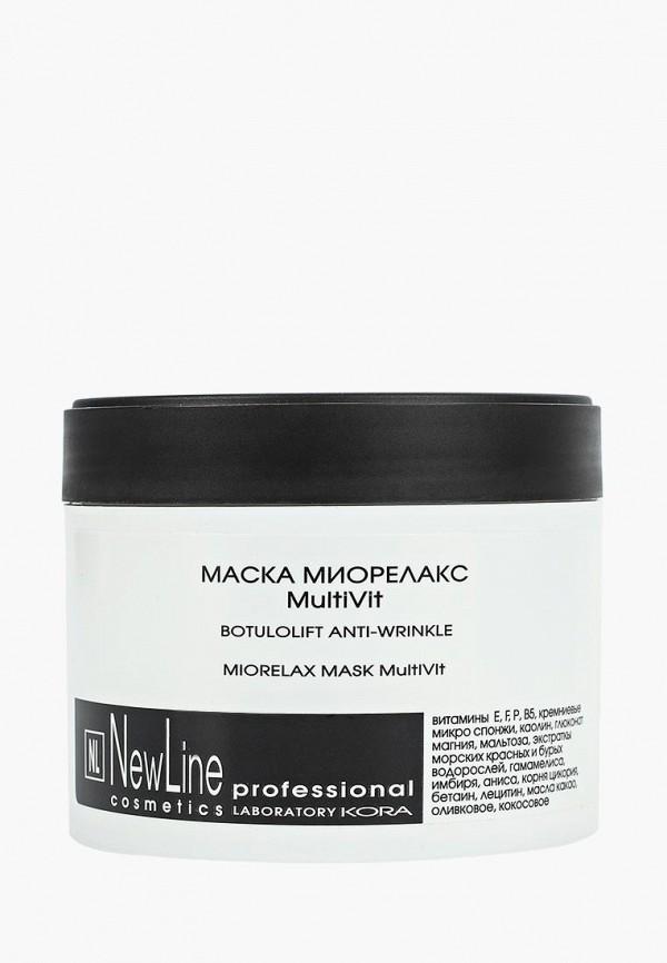Маска для лица Kora Kora KO015LWEBEI4 маска для лица kora kora ko015lwebek9
