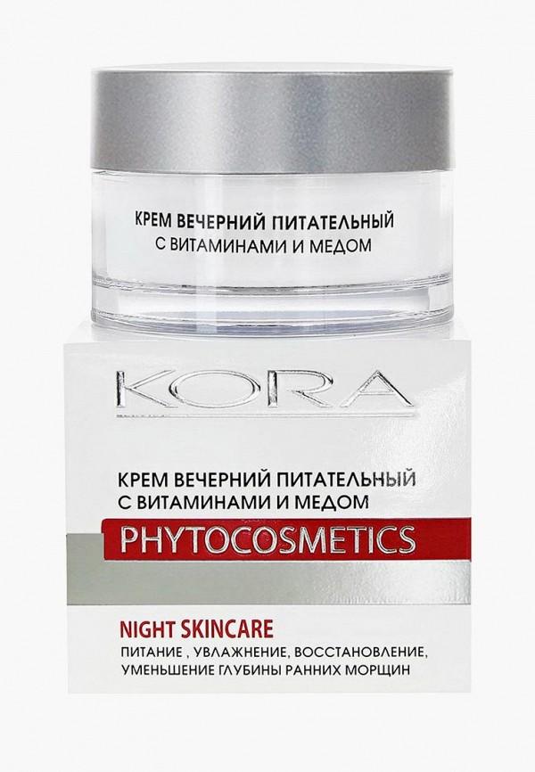 Крем для лица Kora Kora KO015LWEBEL6 где купить косметику kora