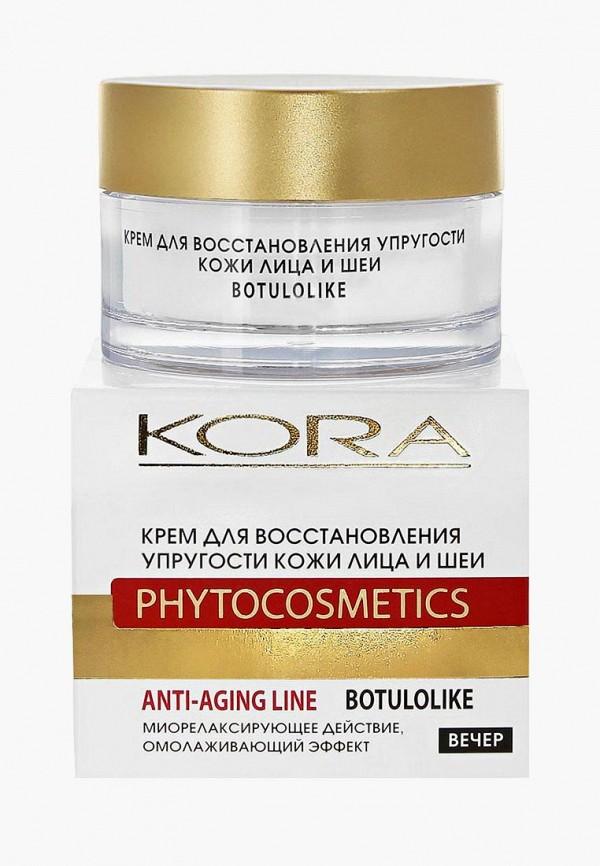 Крем для лица Kora Kora KO015LWEGZV2 масло kora