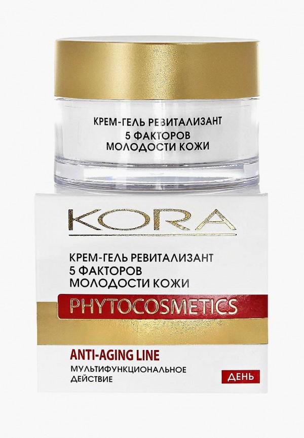 лучшая цена Крем для лица Kora Kora KO015LWEGZV3