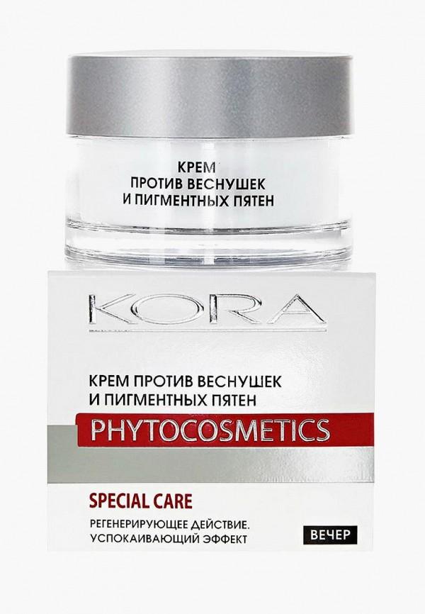 Крем для лица Kora Kora KO015LWEGZV9 где купить косметику kora