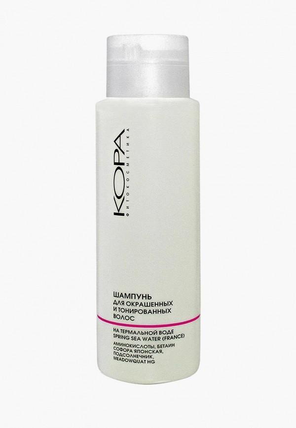 Купить Шампунь Kora, для окрашенных и тонированных волос 400 мл, ko015lwegzx7, прозрачный, Весна-лето 2019