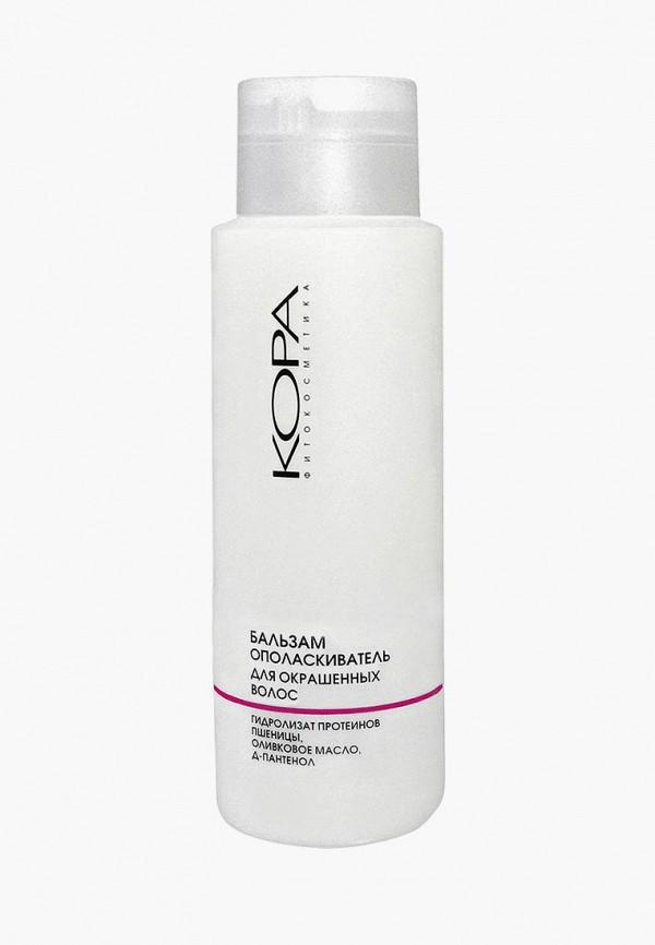 Бальзам для волос Kora Kora KO015LWEGZX8 масло kora