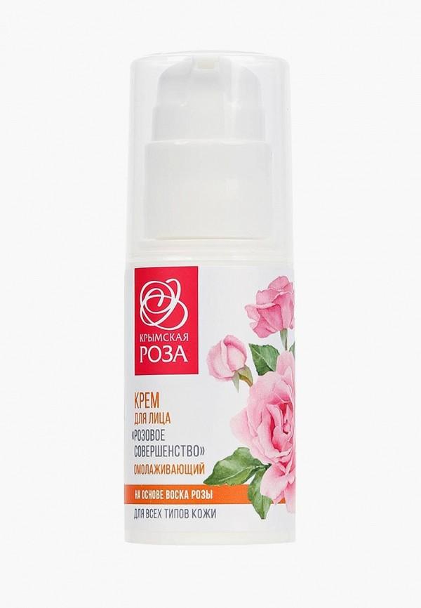 Крем для лица Крымская роза Крымская роза KR009LWFICW3 все цены
