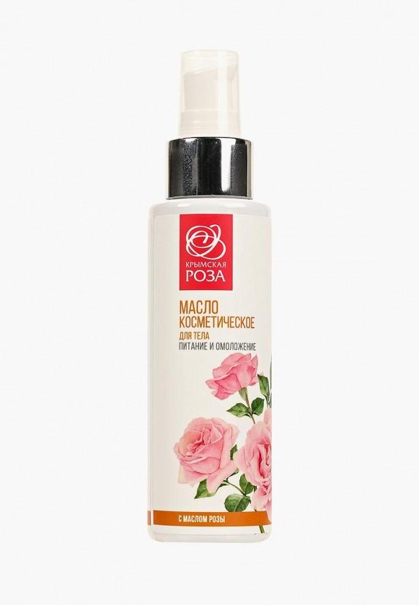 Масло для тела Крымская роза Крымская роза KR009LWFICW9 все цены