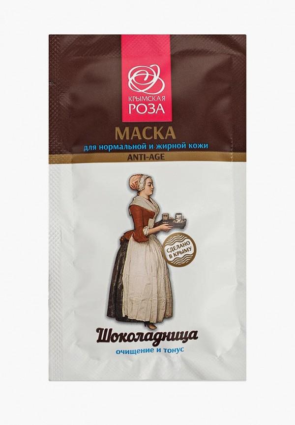 цены на Набор масок для лица Крымская роза Крымская роза KR009LWFICX7  в интернет-магазинах