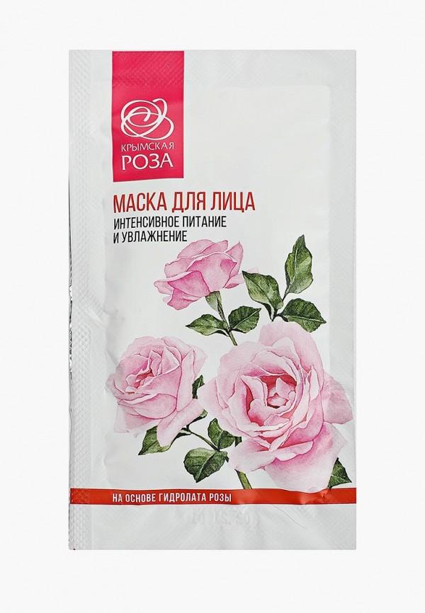 Набор масок для лица Крымская роза Крымская роза KR009LWFICY0 недорого