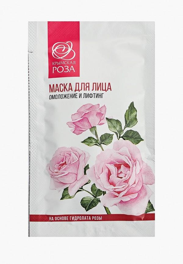 Набор масок для лица Крымская роза Крымская роза KR009LWFICY1