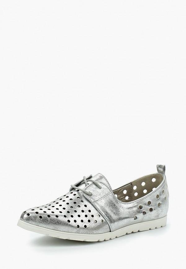 Купить Ботинки Kylie, ky002awblda4, серебряный, Весна-лето 2018