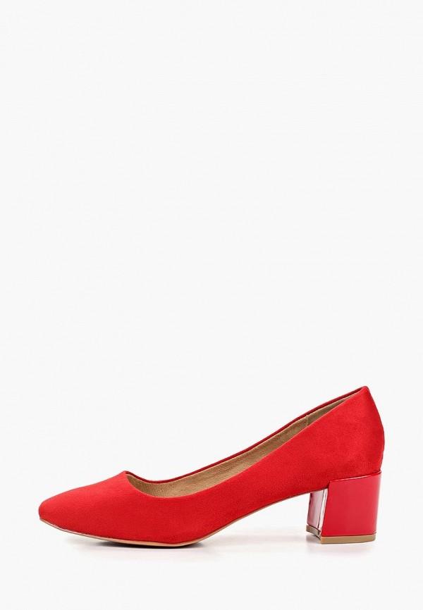 Туфли Kylie Kylie KY002AWEXMY1 все цены