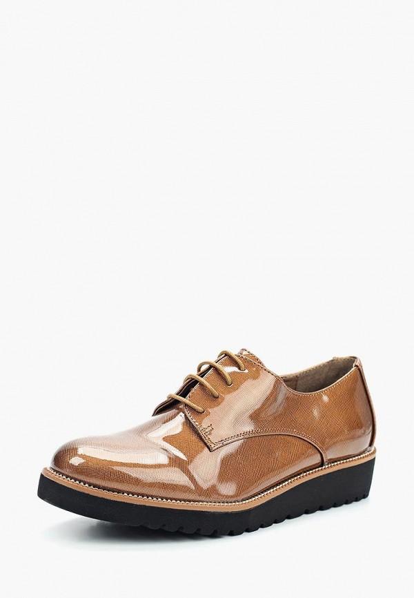 Купить Ботинки Kylie, ky002awxmi00, коричневый, Осень-зима 2017/2018
