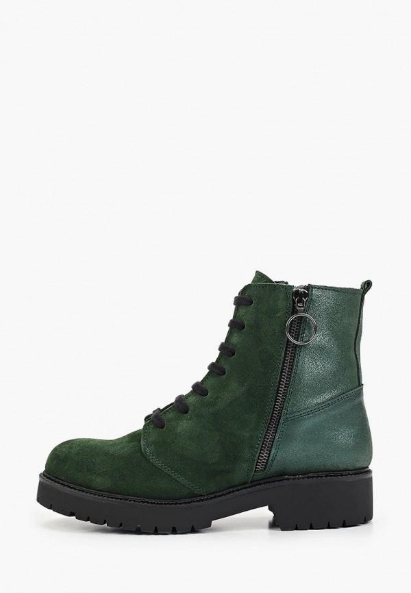 женские ботинки lamania, зеленые