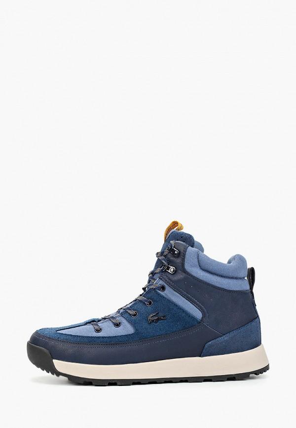 мужские ботинки lacoste, синие