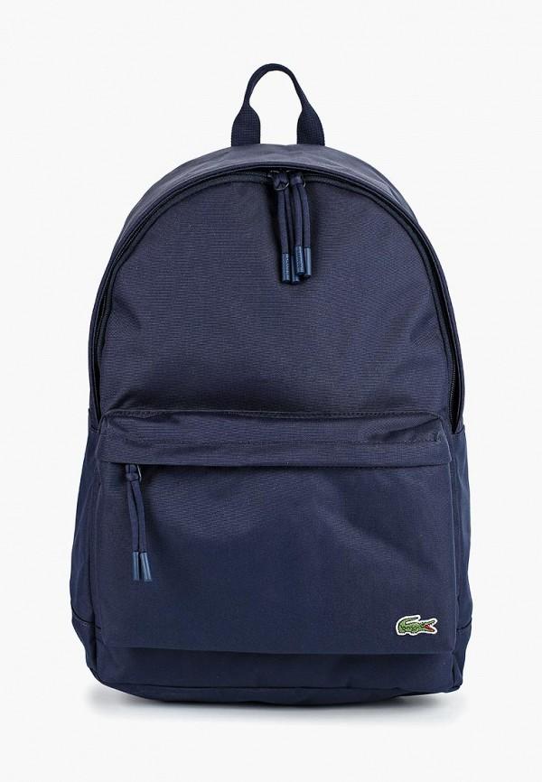 Рюкзак Lacoste Lacoste LA038BMCROD7 рюкзак lacoste nf2155po141t