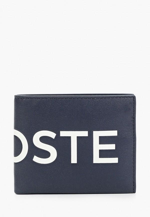 мужской кошелёк lacoste, синий