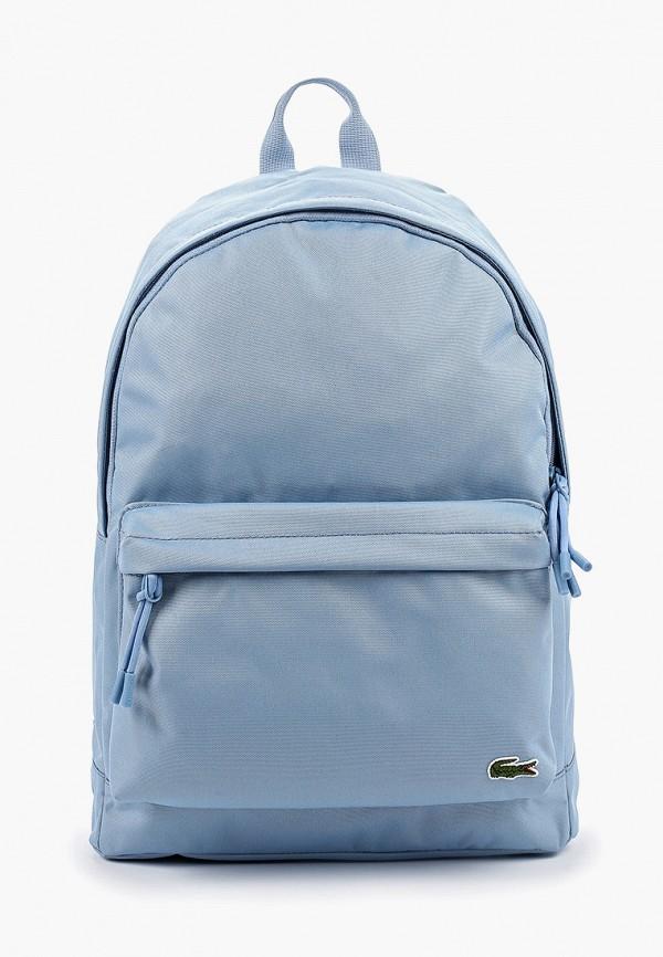 женский рюкзак lacoste, голубой