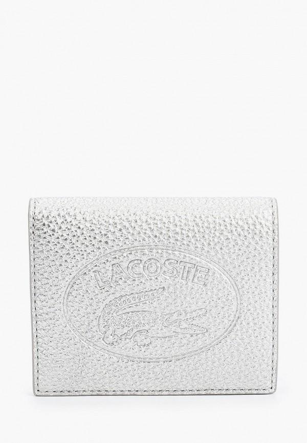 женский кошелёк lacoste, серебряный
