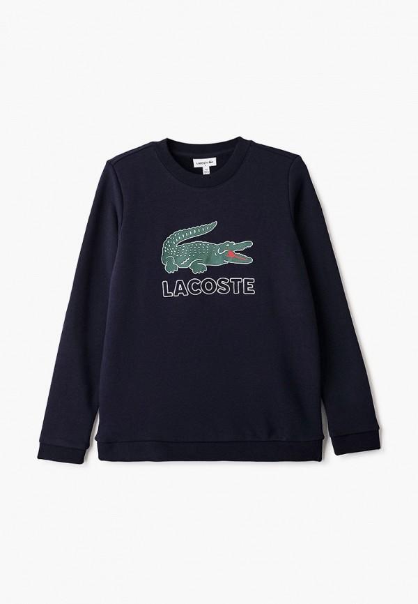 свитшот lacoste для мальчика, синий