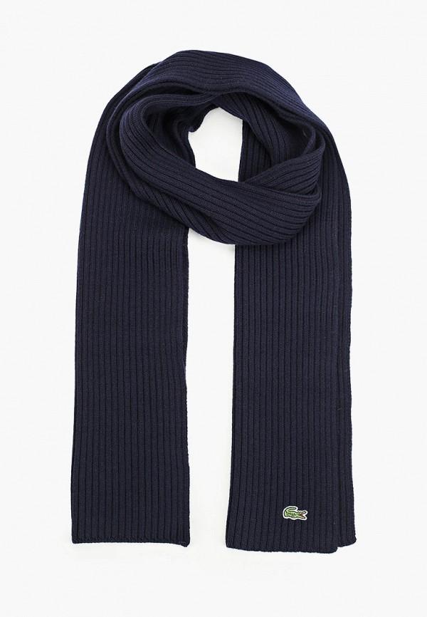 мужской шарф lacoste, синий