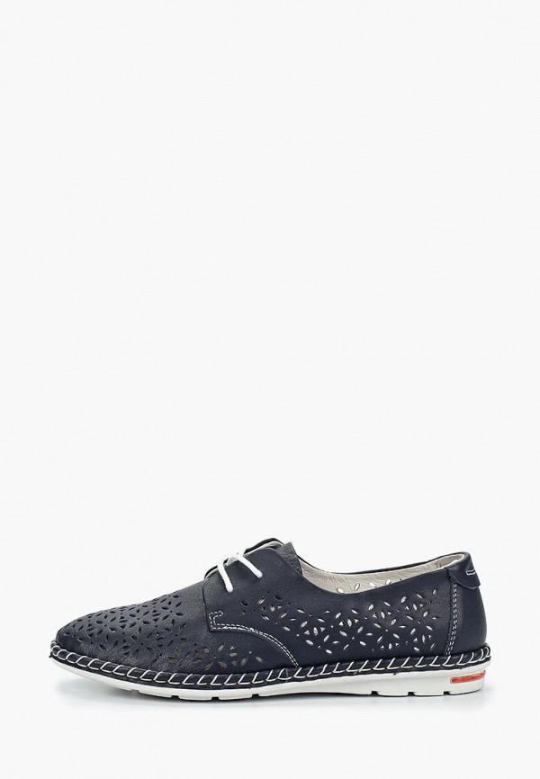 Ботинки La Grandezza La Grandezza LA051AWEOJL7 ботинки la grandezza la grandezza la051awcizu3