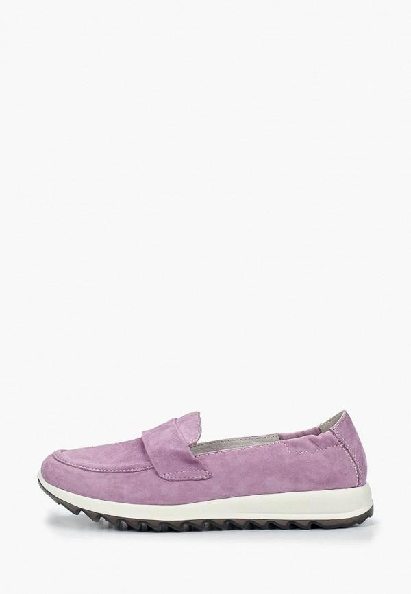женские лоферы la grandezza, фиолетовые