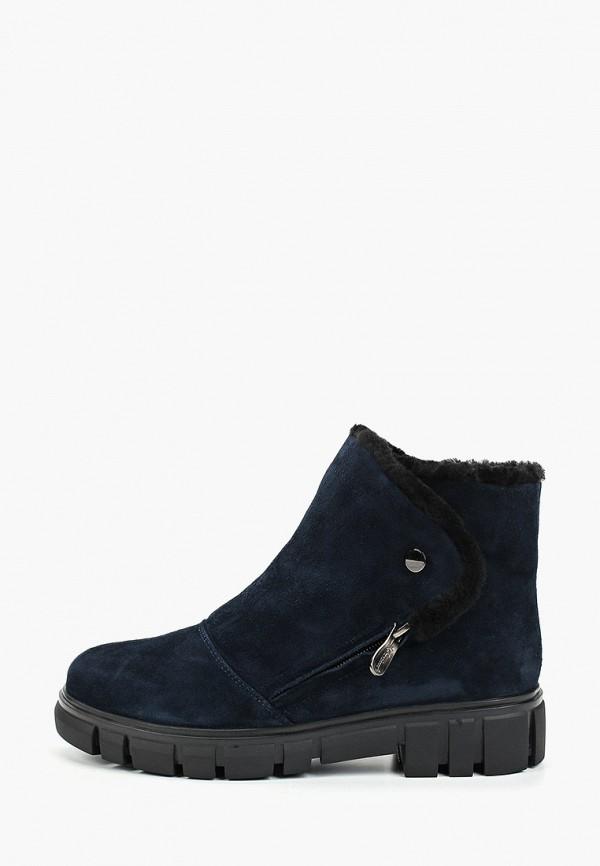 женские ботинки la grandezza, синие