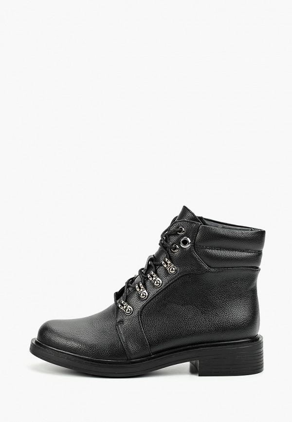 Купить женские ботинки и полуботинки La Grandezza черного цвета