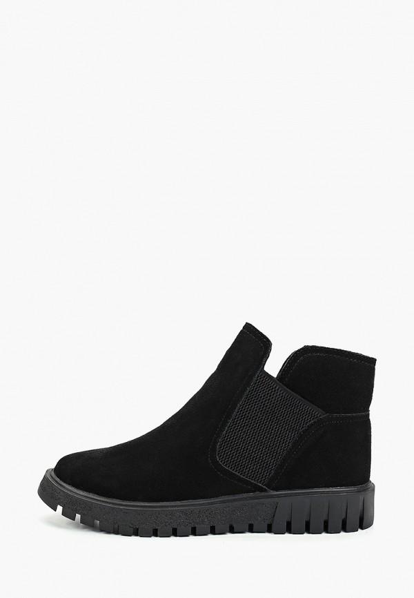 женские ботинки la grandezza, черные
