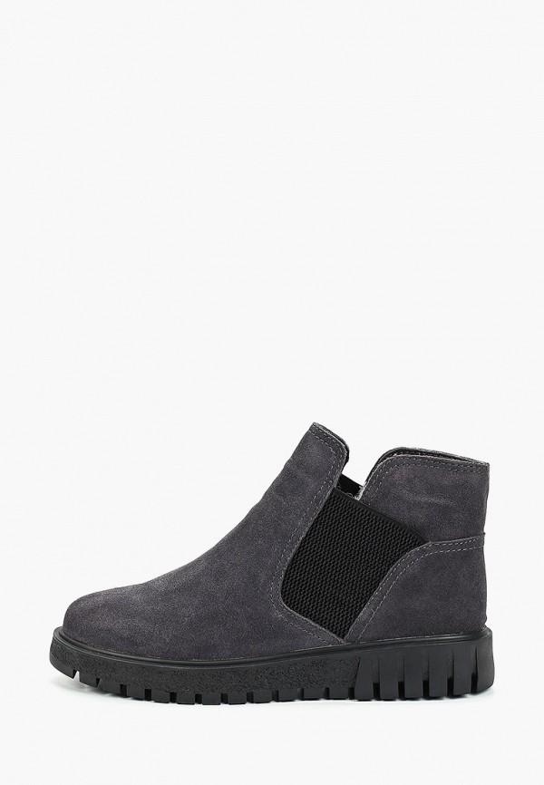 женские ботинки la grandezza, серые