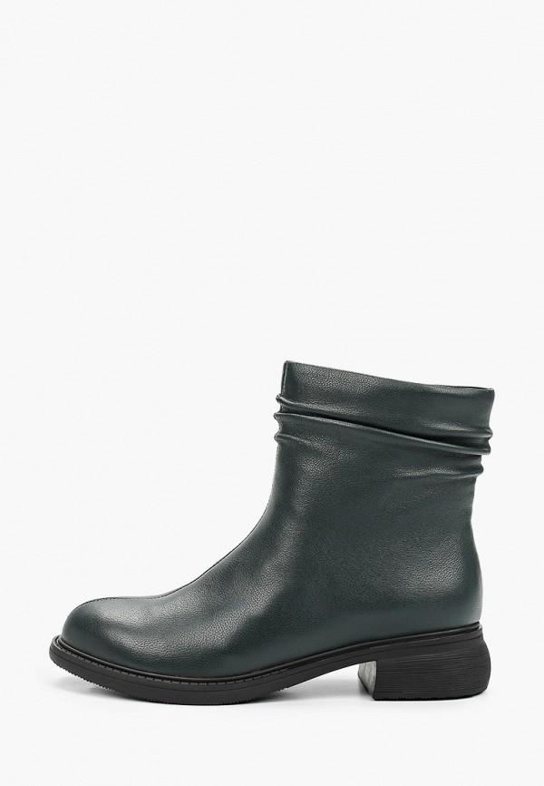 женские ботинки la grandezza, зеленые