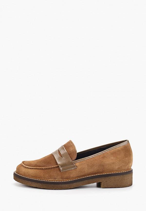 женские кроссовки la coleccion, бежевые