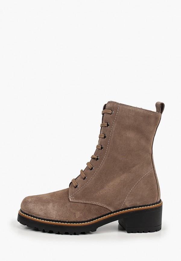 женские ботинки la coleccion, бежевые
