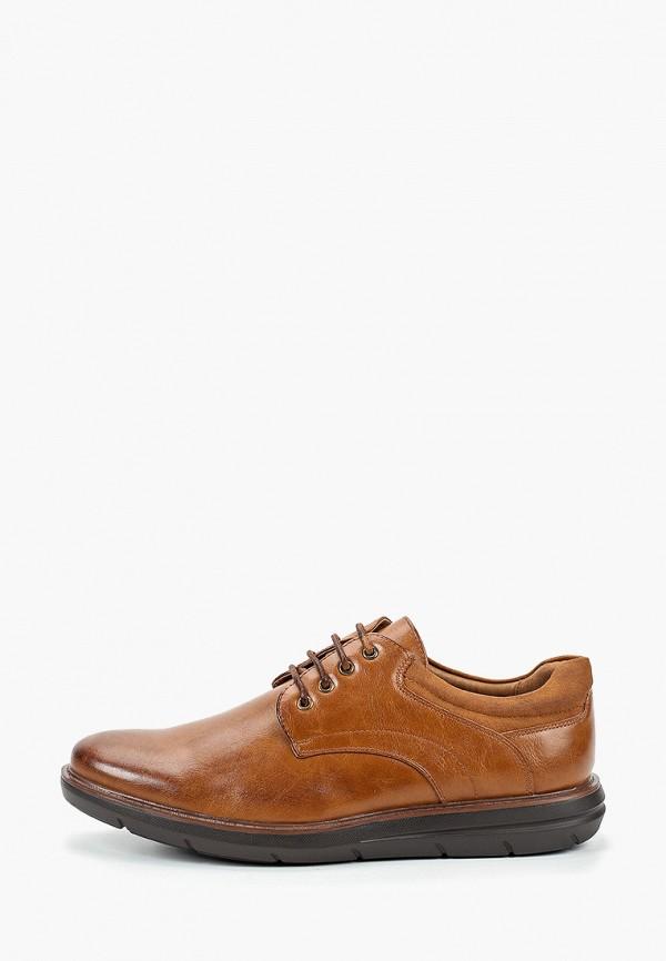 мужские туфли la bottine souriante, коричневые