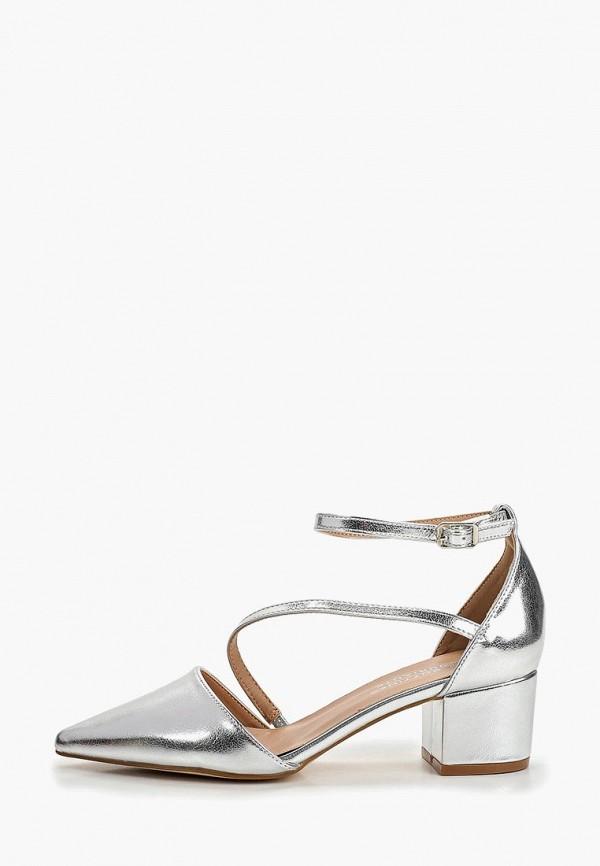 женские туфли la bottine souriante, серебряные
