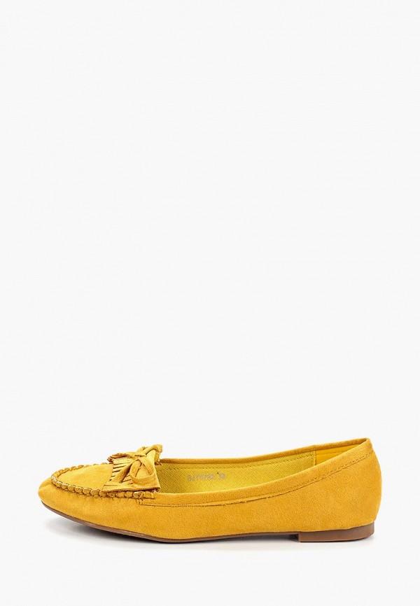 женские мокасины la bottine souriante, желтые