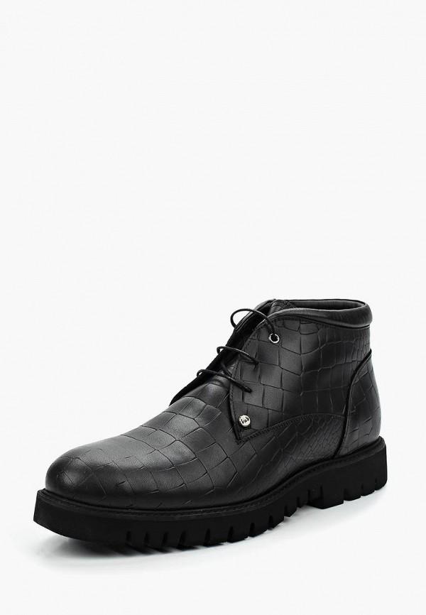Ботинки Lab-Milano Lab-Milano LA074AMXKN86 цены онлайн