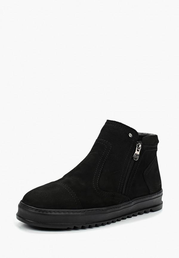 Ботинки Lab-Milano Lab-Milano LA074AMXKN93 цены онлайн